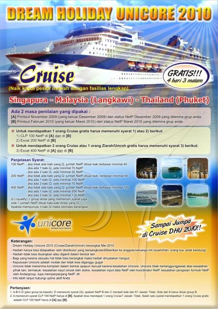 PosterDHU_Cruise